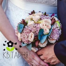 """Букет невесты """"Карамель"""""""
